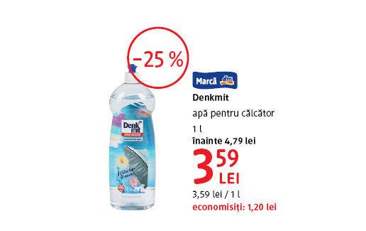 Apa pentru calcator la 3.59 lei
