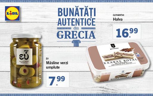 Bunătăți autentice din Grecia