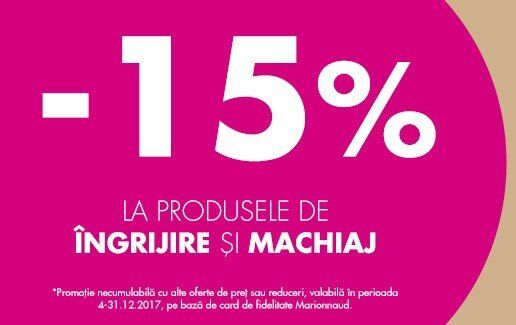 Christmas is ours -15%