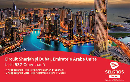 Circuit Sharjah si Dubai, Emiratele Arabe Unite