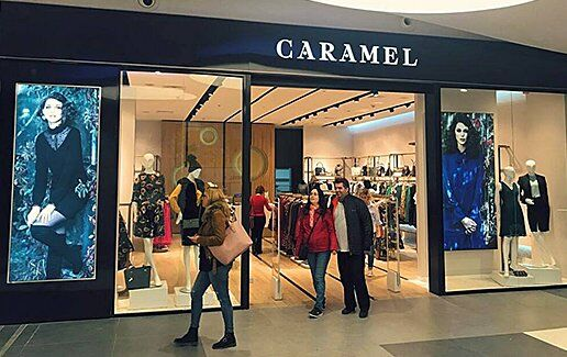 Noua locatie CARAMEL te asteapta in Sun Plaza Shopping Mall!