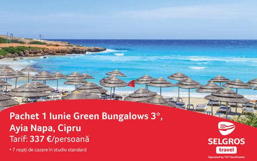 Pachet 1 iunie Green Bungalows 3*, Ayia Napa, Cipru