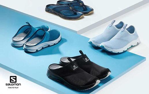 Pantofii RX